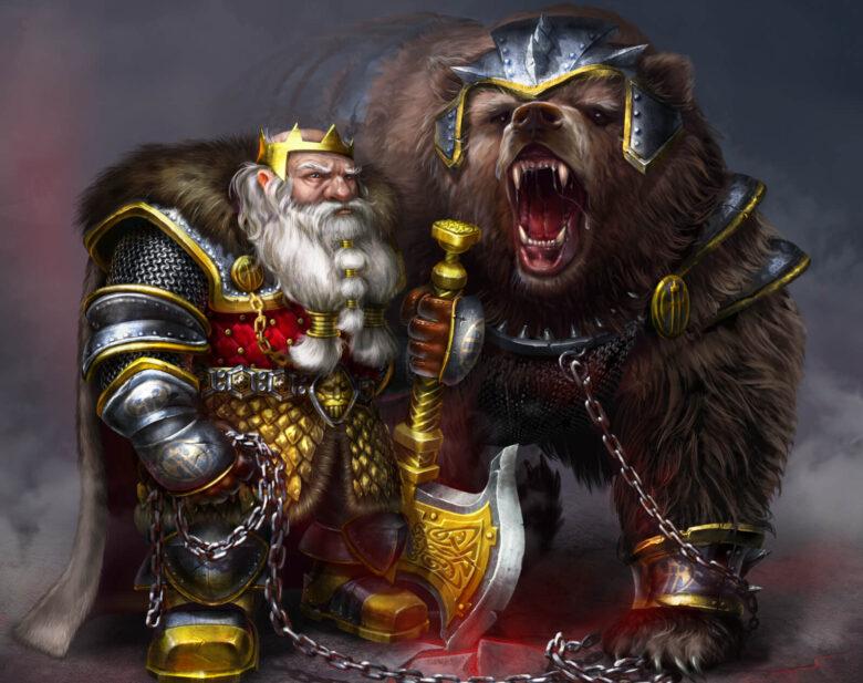 King of dwarfs